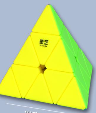 FO 奇藝魔方格 啟明/啟明A 金字塔 三階 魔術方塊 3階金字塔 速解 魔方 啟明