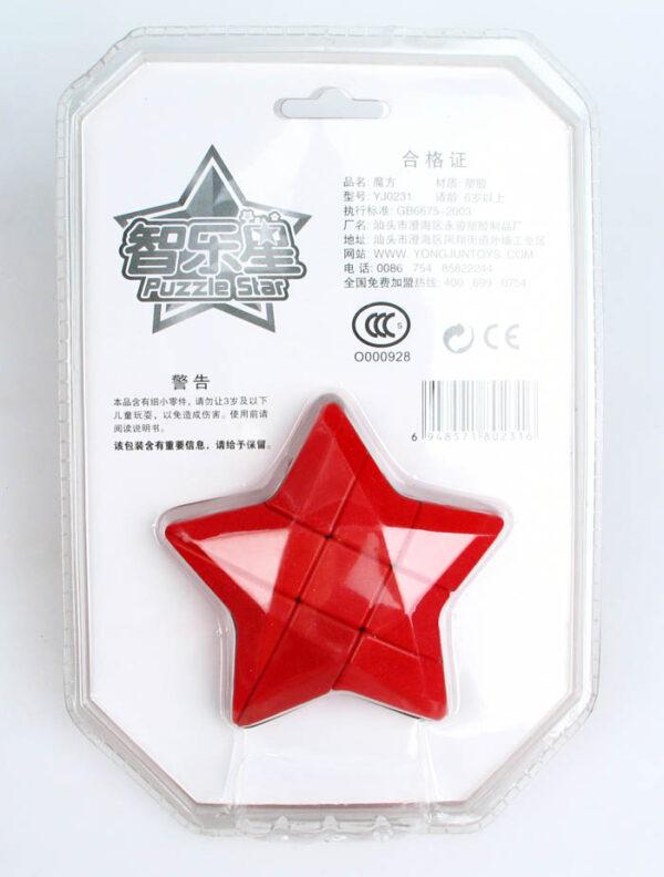 永駿五角星紅2