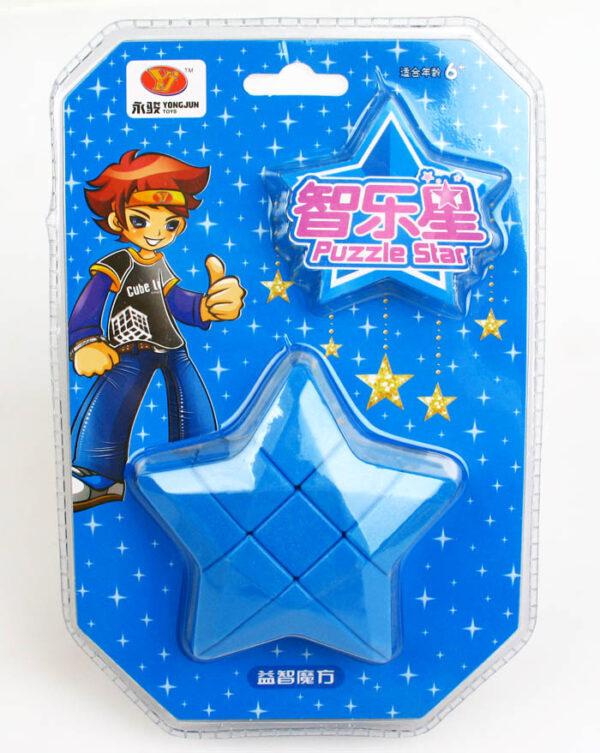 永駿五角星藍