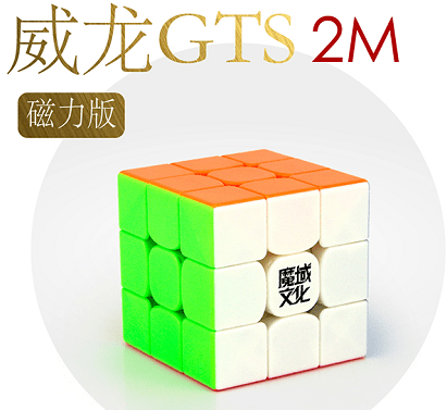 威龍GTS2M彩2