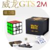 威龍GTS2M黑2