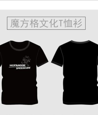 魔方格文化衫 衣服 純棉 短袖 T shirt T-shirt 魔術方塊 戰隊