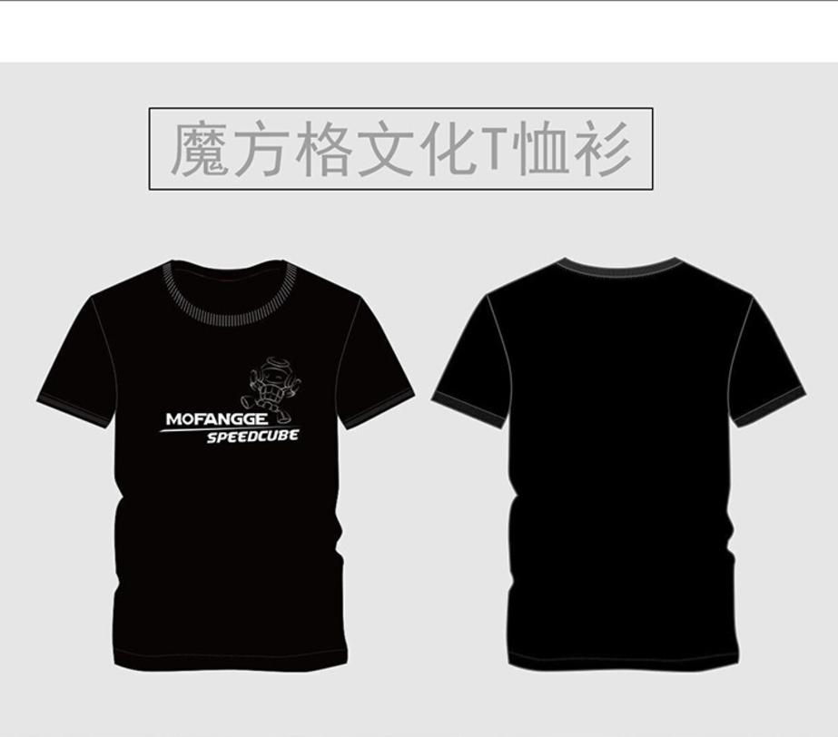 FO 魔方格文化衫 衣服 純棉 短袖 T shirt T-shirt 魔術方塊 戰隊