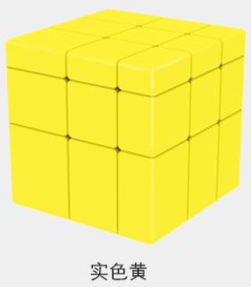 FO 魔方格 鏡面 三階 金色 銀色 藍色 綠色 黑底 3階概念魔術方塊 魔方 滑順 無容錯 奇藝