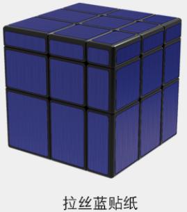 魔方格鏡面黑底深藍