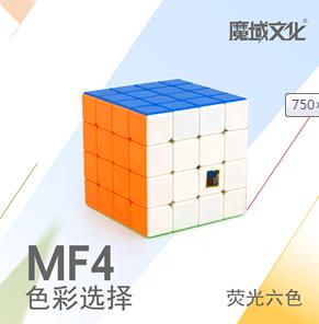 FO MF4 魔方教室 魔術方塊 4階 四階 速解 魔方 CP值高 魔域文化 彩色 6色 無貼紙