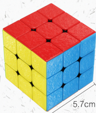 聖手 寶石 三階 彩色 粗糙面 3階 魔術方塊 SS 速解 魔方 無貼紙 六色 6色 有螺絲 可拆
