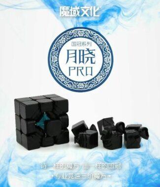 國冠 月曉pro 三階 魔術方塊 3階 速解魔方 月曉 pro 魔域工廠
