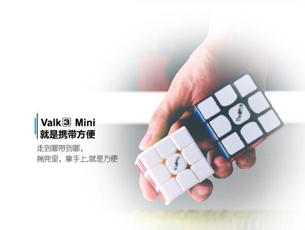 valk3mini黑白