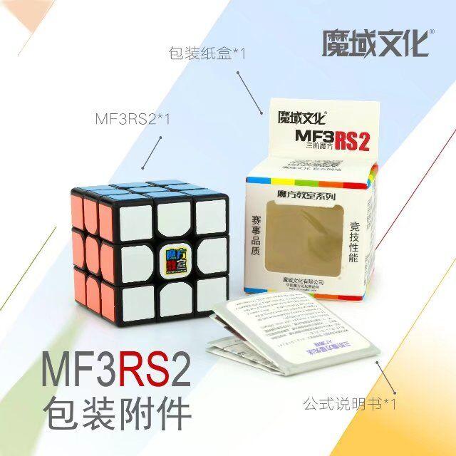 FO 魔方教室 MF3RS2 魔術方塊 三階 3階魔方速解 永駿文化 魔域 MF3 MF3RS 益智玩具