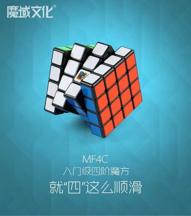 FO MF4C 魔方教室 魔術方塊 4階 四階 速解 魔方 CP值高 魔域文化