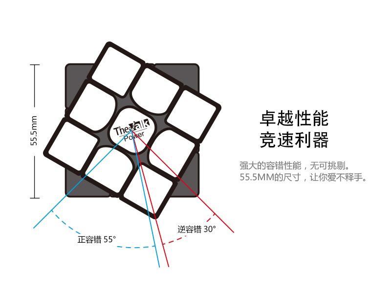FO 奇藝魔方格 the valk3 power M 磁力三階魔術方塊 3階速解魔方 valk 3 mats 麥神
