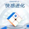 gan249v2