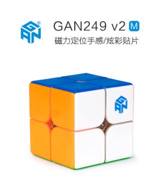 FO Gan 249V2 磁力二階 魔術方塊 速解 2階 魔方 49mm 249 彩色 V2 M 二代