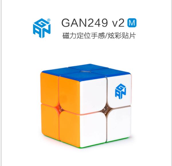 gan249v2m