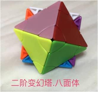 方是二階變幻塔八面體2