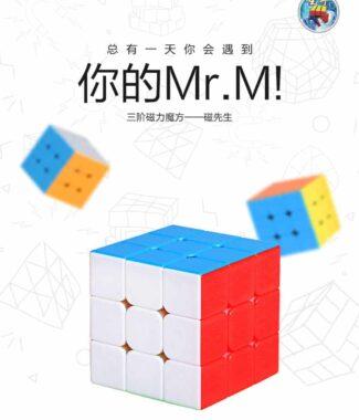 FO 聖手 磁先生 MR M 三階 彩色 波浪紋理 3階 魔術方塊 速解 魔方 無貼紙 六色 6色 MRM 磁力