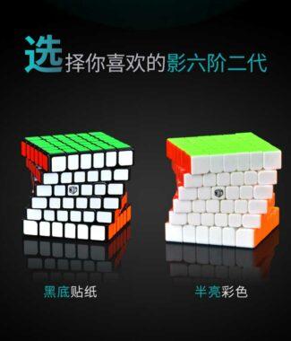 影六階二代 奇藝魔方格 魔術方塊 影 高級 磁力 速解 魔方 防錯層 64.5mm 小尺寸 2代 6階