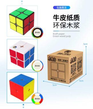 FO 智勝裕鑫 小魔法 二階 CP值高 速解 魔術方塊 2階 黑色 彩色 原色內核