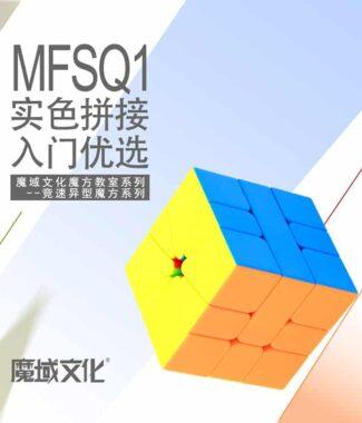 FO 魔域 MFSQ1 SQ-1 魔術方塊 SQ1 速解 魔域 魔方 異形 益智玩具 square 彩色