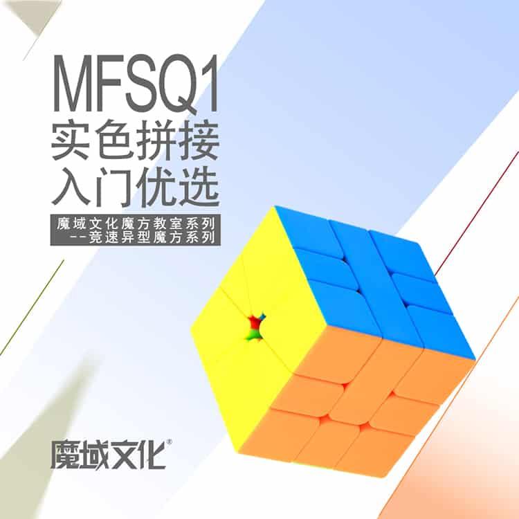 MFSQ1 主图 01