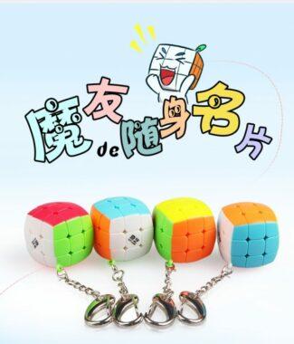 FO 奇藝 小饅頭 鑰匙圈 3CM 可拆式 30mm 小 磨砂面 橢圓形 魔方格 速解品牌 三階 3階 可愛