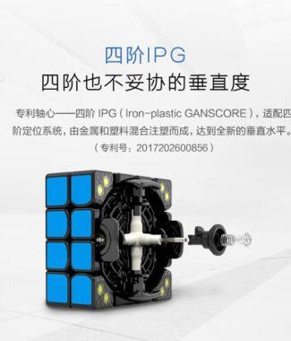 FO gan 460M 四階 60mm 速解 魔術方塊 IPG 魔方 4階 460 M gan460M 益智玩具