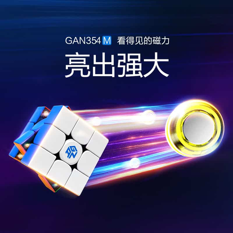 FO 354M gan 磁力 魔術方塊 三階 速解 354 M 3階 GES V3 彈簧 調整 解法書