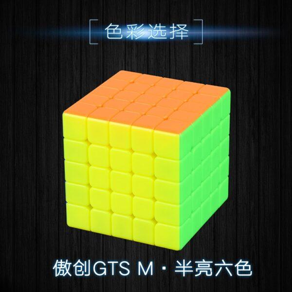 傲创gts M 主图 05