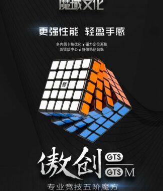 FO 魔域 傲創GTS 五階 磁力 傲創GTSM 魔術方塊 速解魔方 傲創 GTS M 益智玩具
