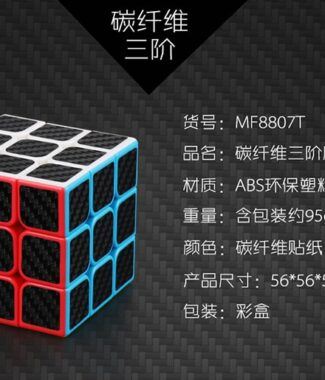 FO 碳纖維 魔域 魔方教室 二階三階 四階 速解 魔方 3階 永駿文化 MF3 彩色有貼紙 螢光 MF4