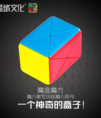 FO 魔方教室 魔盒 異形 魔術方塊 魔域工廠 益智玩具 叉叉 變形 魔方 可調整 盒子 彩色