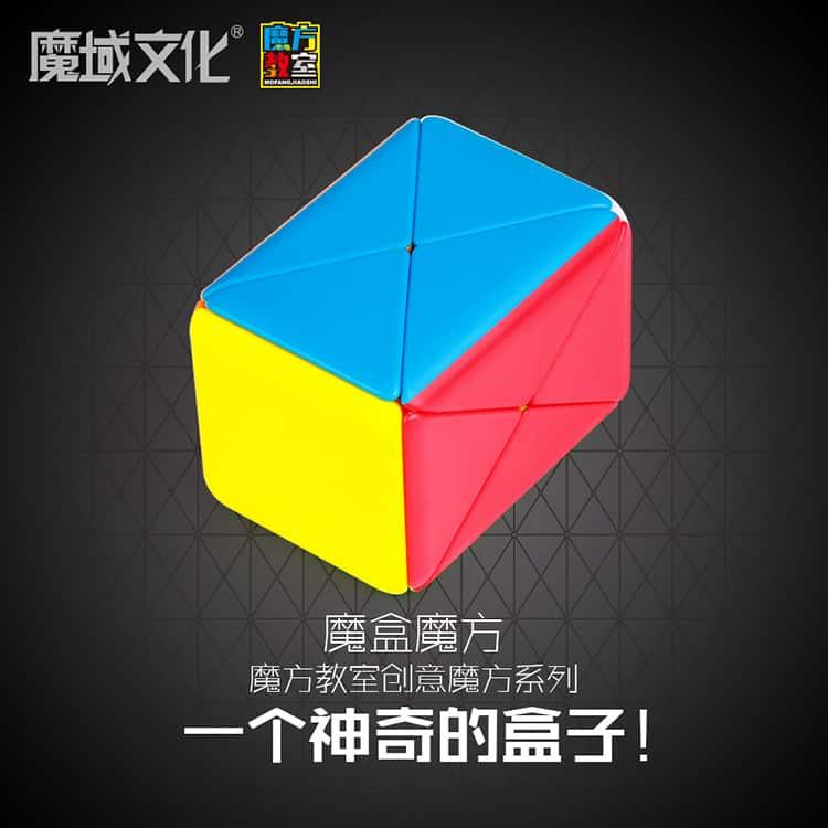 魔盒魔方 主图 01