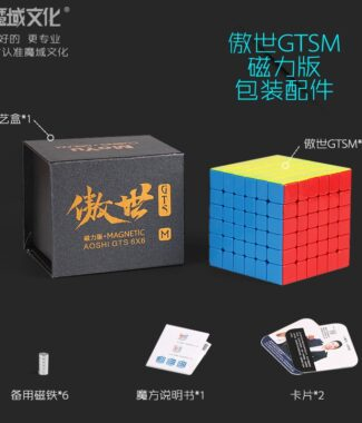 FO 魔域 傲世GTSM 磁力 魔術方塊 六階 黑色 彩色 魔方 速解 6階 傲世 GTS M 無貼紙