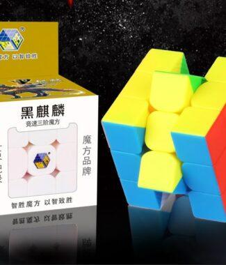 FO 裕鑫 黑麒麟 三階 超便宜 55.5mm 彩色 磨砂面 3階 速解 無貼紙 智勝 益智玩具