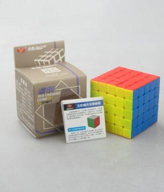 永駿 睿創 五階 彩色 魔術方塊 平價 速解 魔術方塊 彈簧可調整 5階 永駿文化