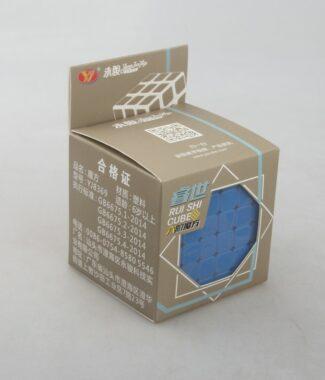 永駿 睿世 六階 魔術方塊 彩色 速解 魔方 益智玩具 6階 平價 彈簧可填整