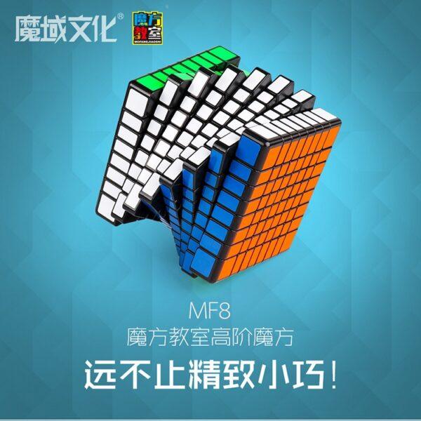 MF8 主图 01