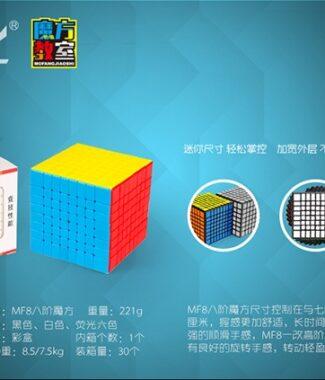 FO 魔方教室 MF8 八階 69mm 魔術方塊 8階 魔方 魔域文化 速解品牌 可填整彈簧 益智玩具