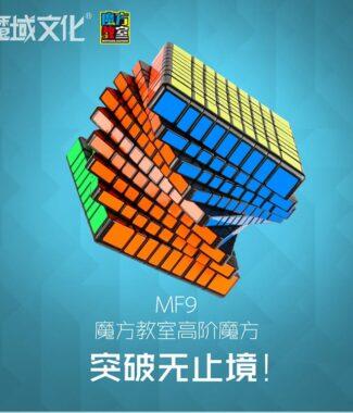 FO 魔方教室 魅龍九階 MF9 75mm 魔術方塊 9階 魔方 魔域文化 魅龍 九階 可填整彈簧 益智玩具