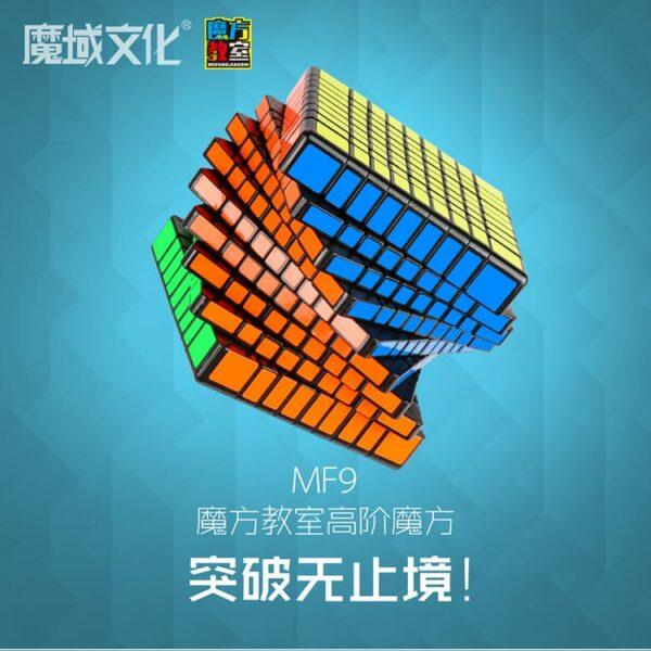 MF9 主图 01