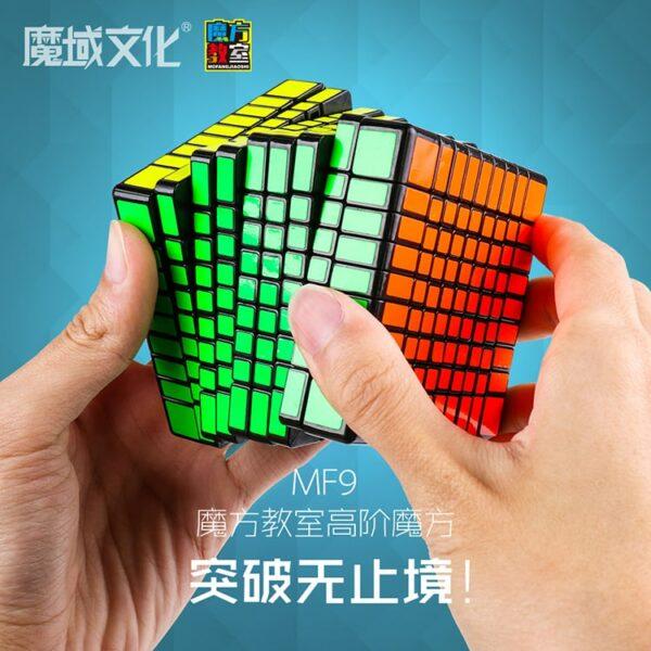 MF9 主图 05