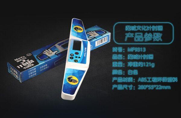 显示器计时器魔方垫 12