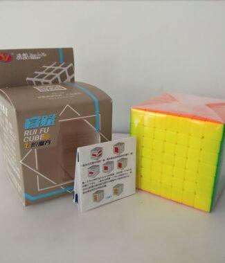 永駿 睿賦 七階 魔術方塊 彩色 7階 速解 魔方 益智玩具 平價 彈簧可填整