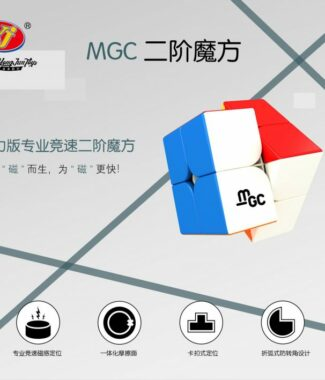 FO 永駿文化 MGC 二階 磁力 速解 2階 魔術方塊 附磁鐵 備用螺絲 魔方 益智玩具 彩色