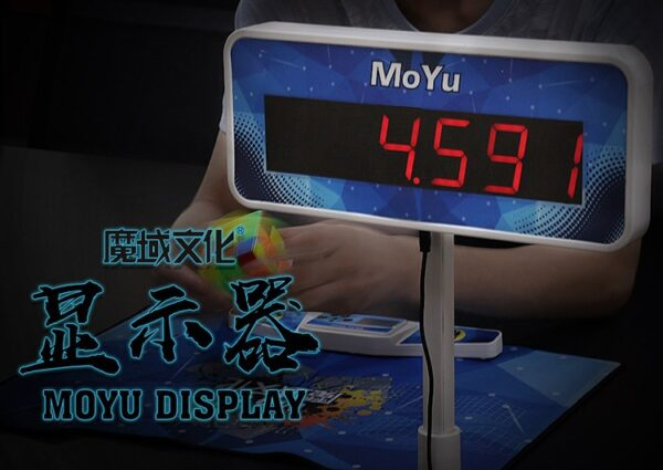 显示器计时器魔方垫 02