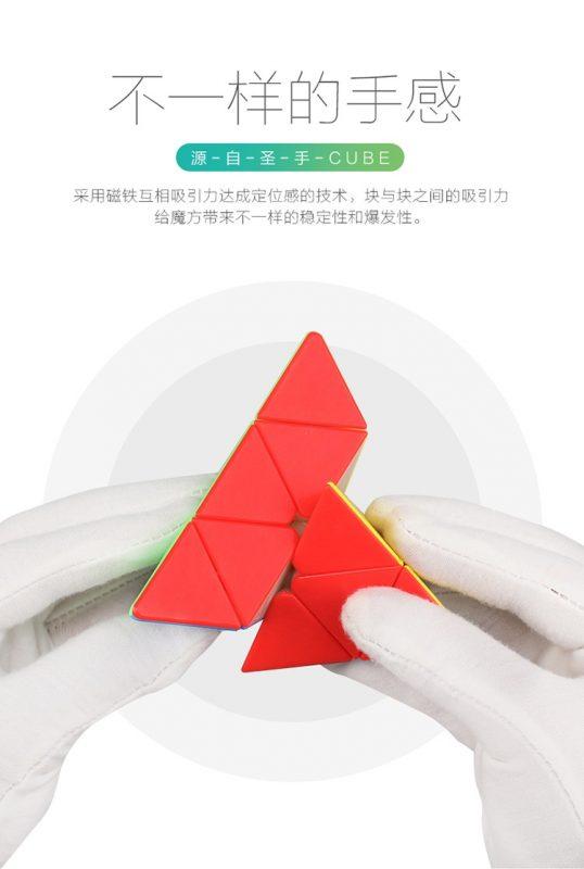 三角 04