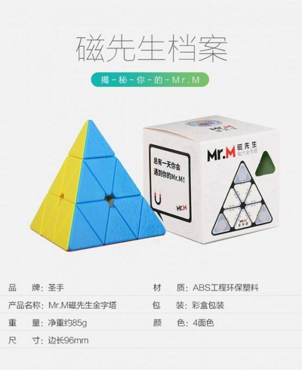 磁先生 三角 05