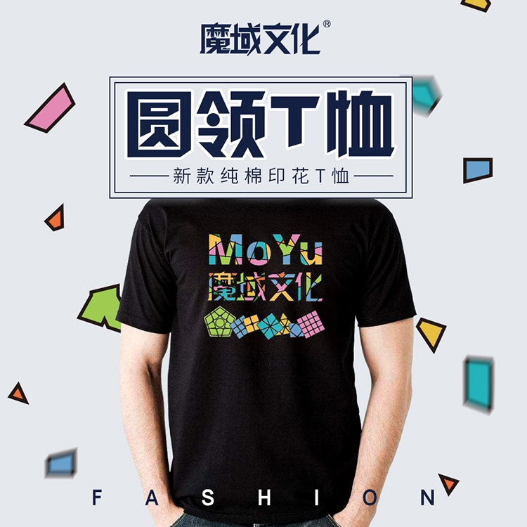 魔域T恤主图 01