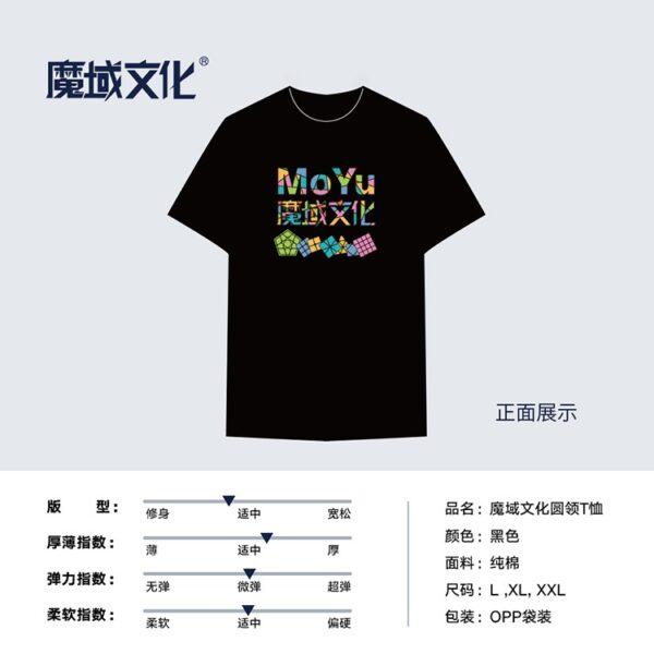 魔域T恤主图 03